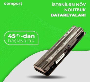 Noutbuklar üçün batareyalar - Azərbaycan: Komputer Batareyaları