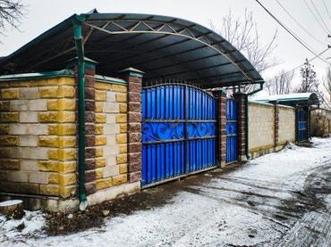 дисплей на редми 5 в Кыргызстан: Продам Дом 80 кв. м, 5 комнат