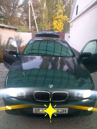 audi coupe 28 e в Кыргызстан: BMW 528 2.8 л. 1996   2 км