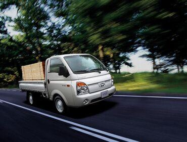 Портер такси,грузовые перевозки, бишкек.вывоз мусора,переезды,доставка