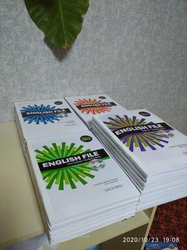 350 сомов учебник Ош
