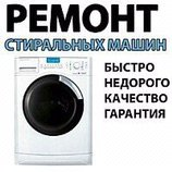 кофемашина bosch с капучинатором в Кыргызстан: 🚨🚨🚨всех марок: 👌🏻bosch, 👌🏻indesit, 👌🏻ariston, 👌🏻beko, 👌🏻lg
