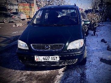 тюнинг опель зафира турер в Кыргызстан: Opel