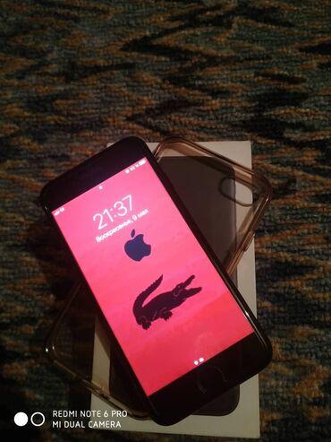 Электроника - Студенческое: IPhone 7   128 ГБ   Черный Б/У   С документами
