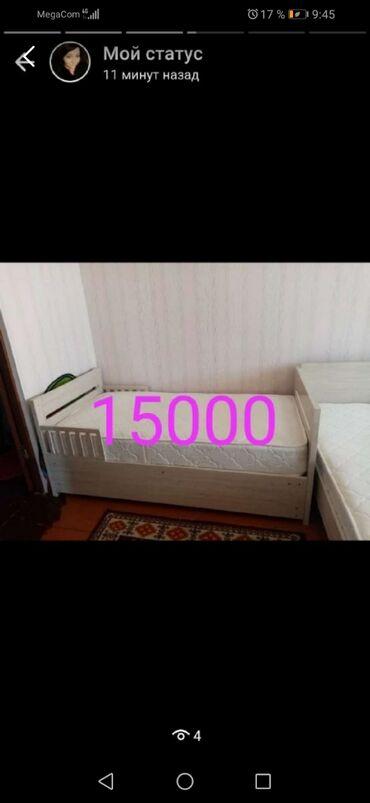 Продам кровать 7000