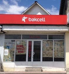 Oğuz şəhərində Oğuz şeherinde mağaza satilir 35. Kv metrdi bazarin içinde merkez