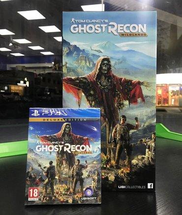 Bakı şəhərində Ghost Recon Deluxe edition Çatdırılma mümkündür