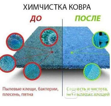 Стирка ковра включает следующие этапы:  вывоз;  очищение ворса от твер