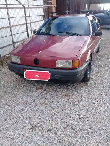 Volkswagen Passat 1.8 л. 1990 | 123456789 км