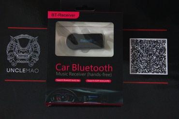 Bluetooth адаптер. Блютуз гарнитура. в Бишкек