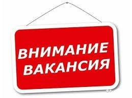 Требуются сотрудники для работы с документами в офисе в торговой орган в Бишкек