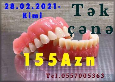 вакансии ассистента стоматолога в Азербайджан: Стоматология | Протезы