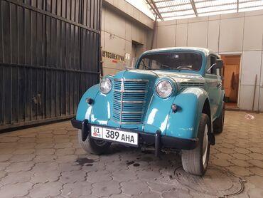 Москвич - Кыргызстан: Москвич 401 1.1 л. 1951