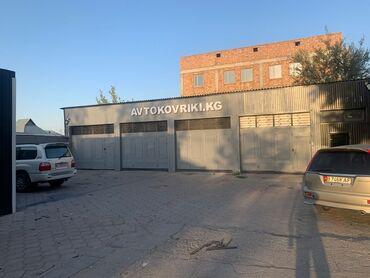 обмен авто на недвижимость in Кыргызстан | ПРОДАЖА УЧАСТКОВ: 5 кв. м, Действующий