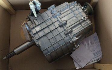 Коробка передач паз Вектор Next дв. ямз-534Убедительная просьба писать