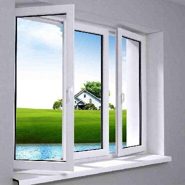 Окна, Двери, Витражи | Ремонт | Больше 6 лет опыта
