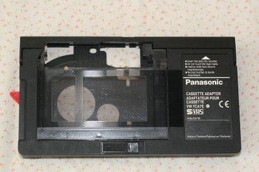 Cassette adaptor panasonic vw-tca7e s-vhs-c, vhs-c. Адаптер в Ош
