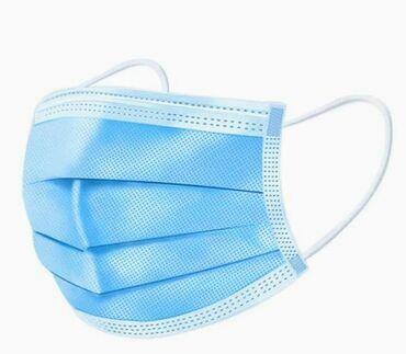 Медтовары - Базар-Коргон: Медицинские маски трёхслойная самого высокого качества. в них легко