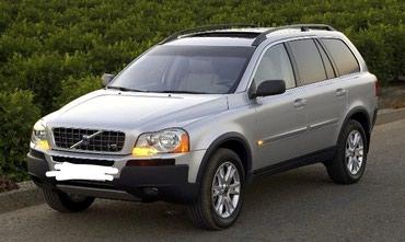 Volvo - Бишкек: Volvo XC90 2.5 л. 2003