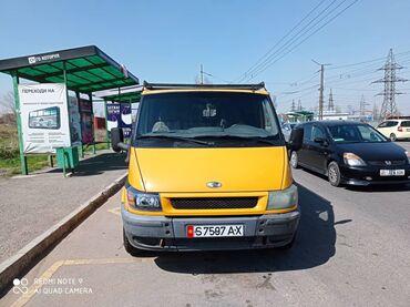 багажники на авто in Кыргызстан | АКСЕССУАРЫ ДЛЯ АВТО: Ford Transit 2.4 л. 2003 | 315000 км