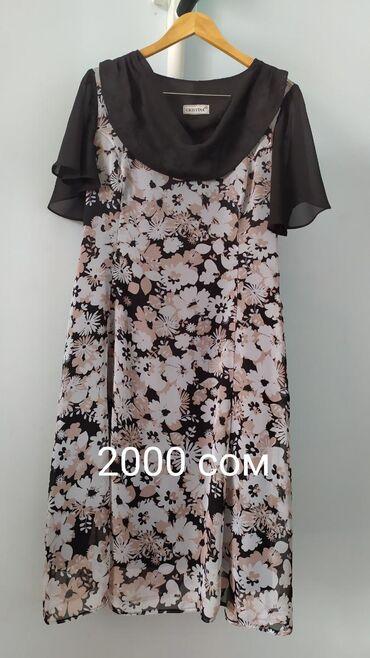 платья костюмы вечерние в Кыргызстан: Продаются платья, платья-костюмы (двойки, тройки), национальное