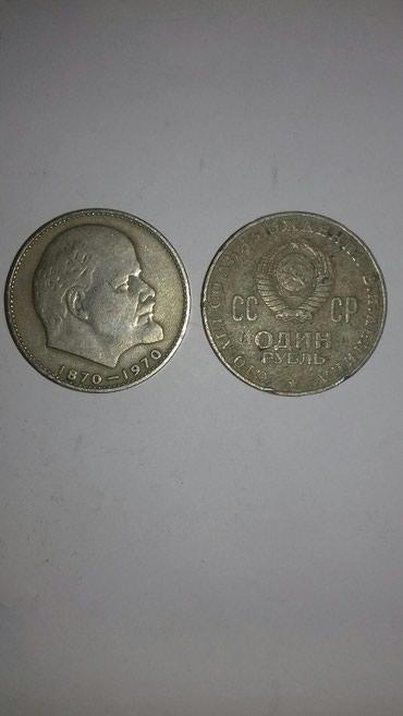 Xırdalan şəhərində Yubiley 1970 il rublu jütü 8 azn