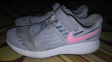 Dečije Cipele i Čizme | Novi Becej: ✔ Nike patike. 34 broj