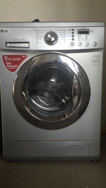 Продаю стиральную машину автомат LG Direct Drive 6кг в отличном