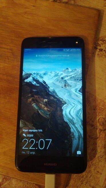 Huawei p8 Lite | 16 ГБ | Черный | Б/у | Трещины, царапины, Сенсорный, Отпечаток пальца
