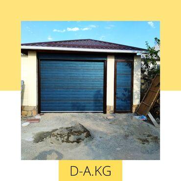 Gates | Automatic-gates, Sectional-gates | Guarantee, Free departure