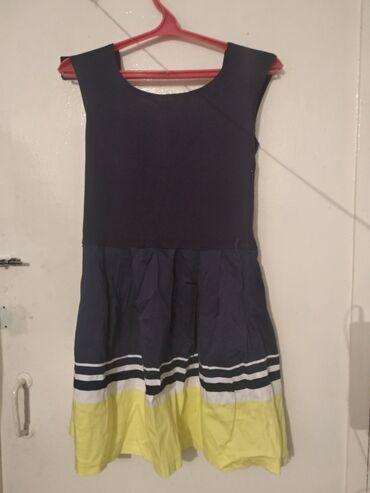 shvejnuju mashinku podolsk 142 s tumboj в Кыргызстан: Платье на лето. Красивое. Размер XS, S