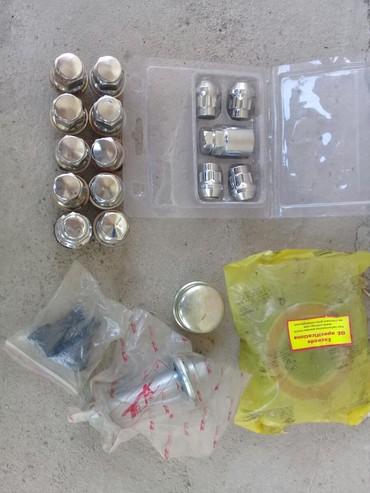 Продаю колесные болты, секретки, в Бишкек