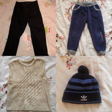 шапки и варежки в Кыргызстан: Штаны классика на 4-5 года, спорт штаны теплые, безрукавка ручная