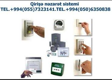 Bakı şəhərində qiriwe nezaret sistemi