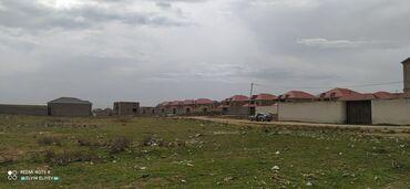 Torpaq sahələrinin satışı 20 sot Mülkiyyətçi, Kupça (Çıxarış)
