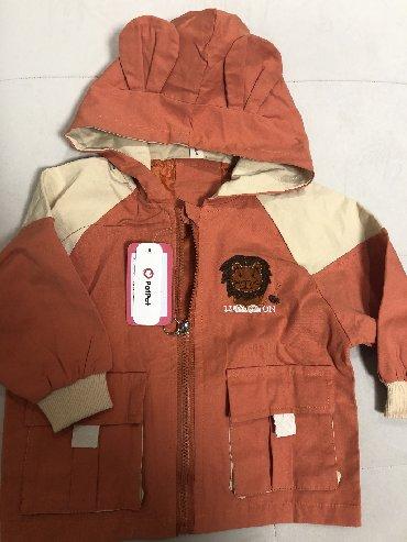 Zimske jakne modeli - Srbija: Jaknica za decaka, nova, SA ETIKETOM! Velicina na njoj je 4-5 godina a