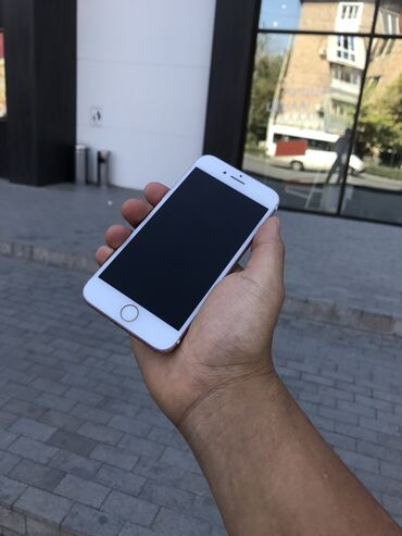 gold man бишкек in Кыргызстан | NOKIA: IPhone 7 | 32 ГБ | Rose Gold Колдонулган | Бармак изи
