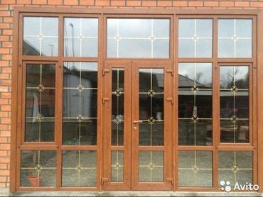 Пластиковые окна,двери, перегородки, в Бишкек
