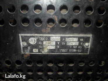 Трансформатор на 36 вольт в Бишкек