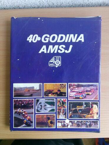 40 godina AMSJ - monografija, Iznutra kao NOVA ima malo tragova na