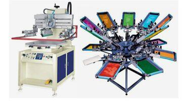 Шелкография Шелкография!!!принимаем заказы количества от 500 до 2000 и