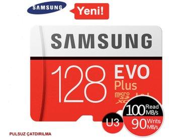 """Bakı şəhərində SD kart """"Samsung Evo Plus"""", 128GB"""