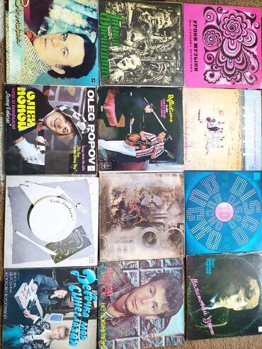 виниловые пластинки бишкек in Кыргызстан   КНИГИ, ЖУРНАЛЫ, CD, DVD: Виниловые пластинки все в очень хорошем состоянии предлагайте свою