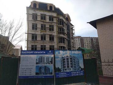 Продается квартира:Элитка, Джал, 3 комнаты, 128 кв. м
