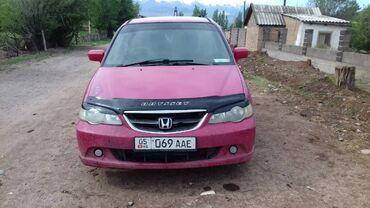 Транспорт - Чаек: Honda Odyssey 2.3 л. 2003 | 1111111 км