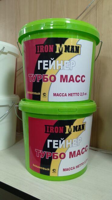 Гейнер для набора мышечной массы. европейские ингредиенты. 2.5 кг