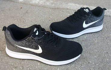 Nike crne patike novo 36-46 - Belgrade