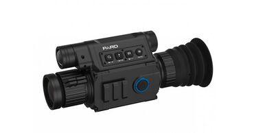 Kamere - Srbija: PARD NV008P, Nocna optika - IMAMO NA STANJU!  Novi model sa ziroskopom