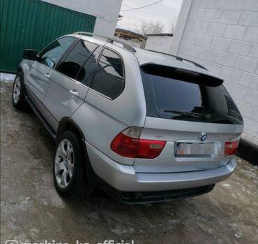BMW X5 3 л. 2001 | 220000 км
