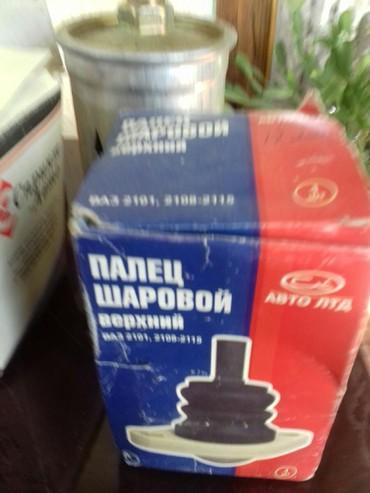 диски титановые ваз 2101 недорого в Азербайджан: Pales şar avoy bazar 2101 2107 - 2101- 2906233 Жигули